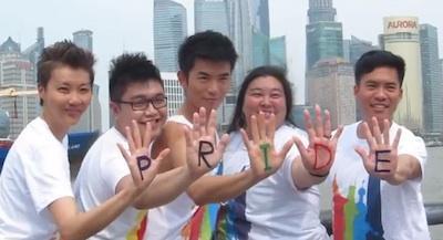 """Den kinesiska gayappen """"Blued"""" har nu nått 2 miljoner användare"""