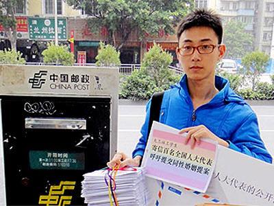 Kineser kräver legalisering av gayäktenskap
