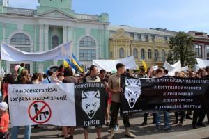 Östeuropeisk protest mot homosexualitet i Ukraina, Foto: Buzzfeed.com