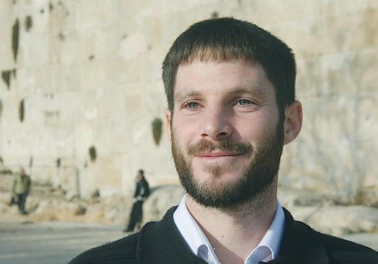 """Judisk-israelisk politiker: """"Jag är en stolt homofob!"""""""